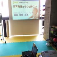 JCCA,発育発達からひも解くコア,大阪,マスター