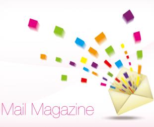 メールマガジンのイメージ