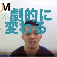 マーケティング,セミナー,大阪,トレーナー